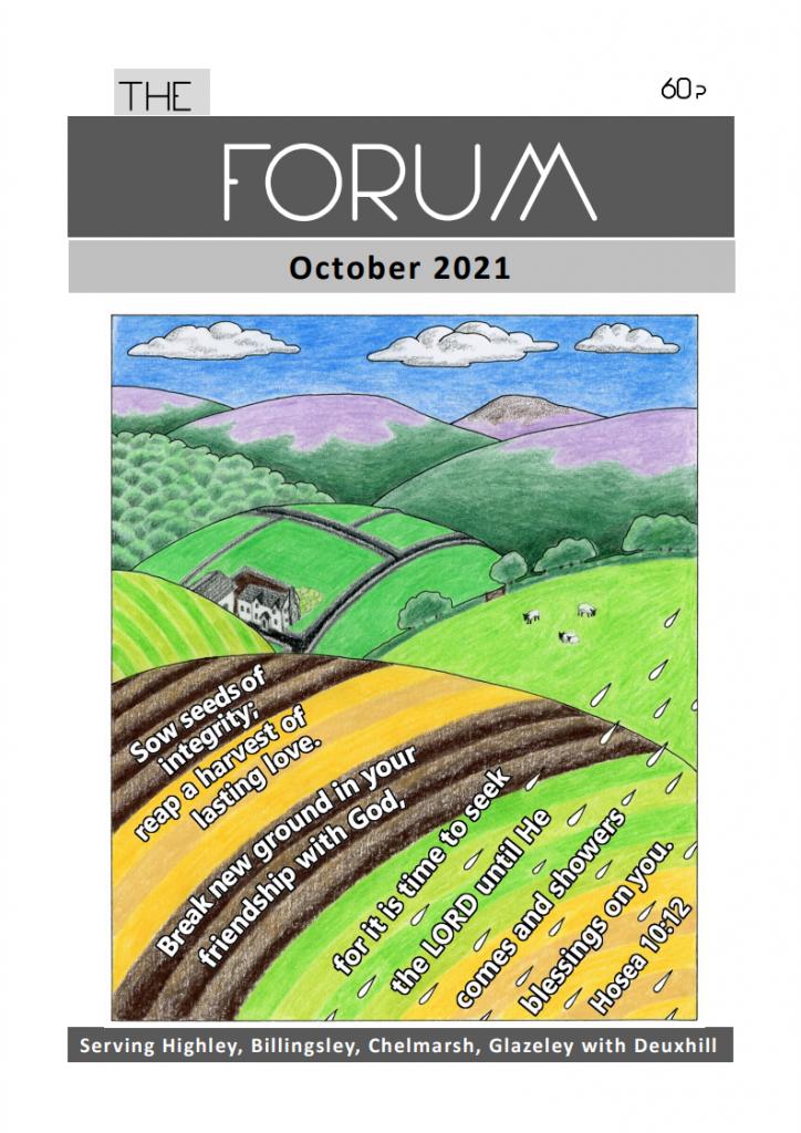October 2021 Forum